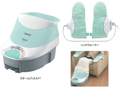 National-Matsushita Steam Foot Spa