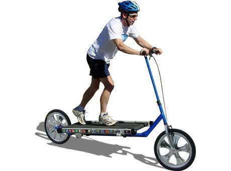 Stroll, Stroll, Stroll Your Treadmill Bike Gently Down The Street