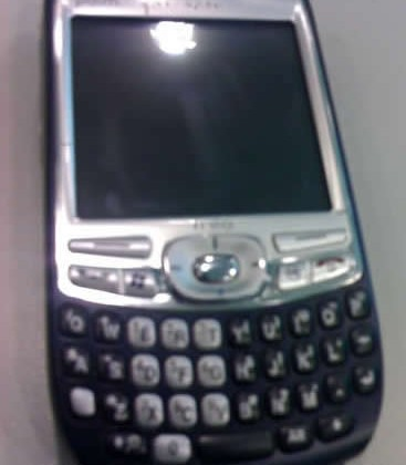 More Pictures of Palm's New Antennae-less Treo: Lennon – 750