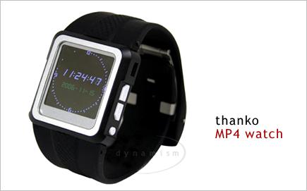 Thanko MP4 Multimedia Watch Plays It All