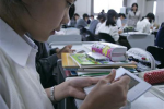 A Japanese school uses Nintendo DS as English learning tool