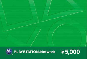 Playstation Network pre-paid cards become more available