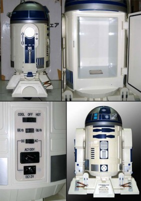 R2D2 Fridge is rare; might break the bank