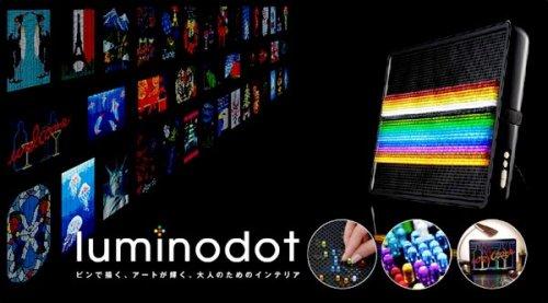 Bandai Luminodot is Lite-Brite of the future