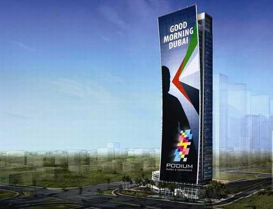 UAE will get Podium, world's largest LED screen