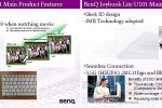 BenQ Joybook Lite U101 netbook has true 16:9 widescreen, HSUPA