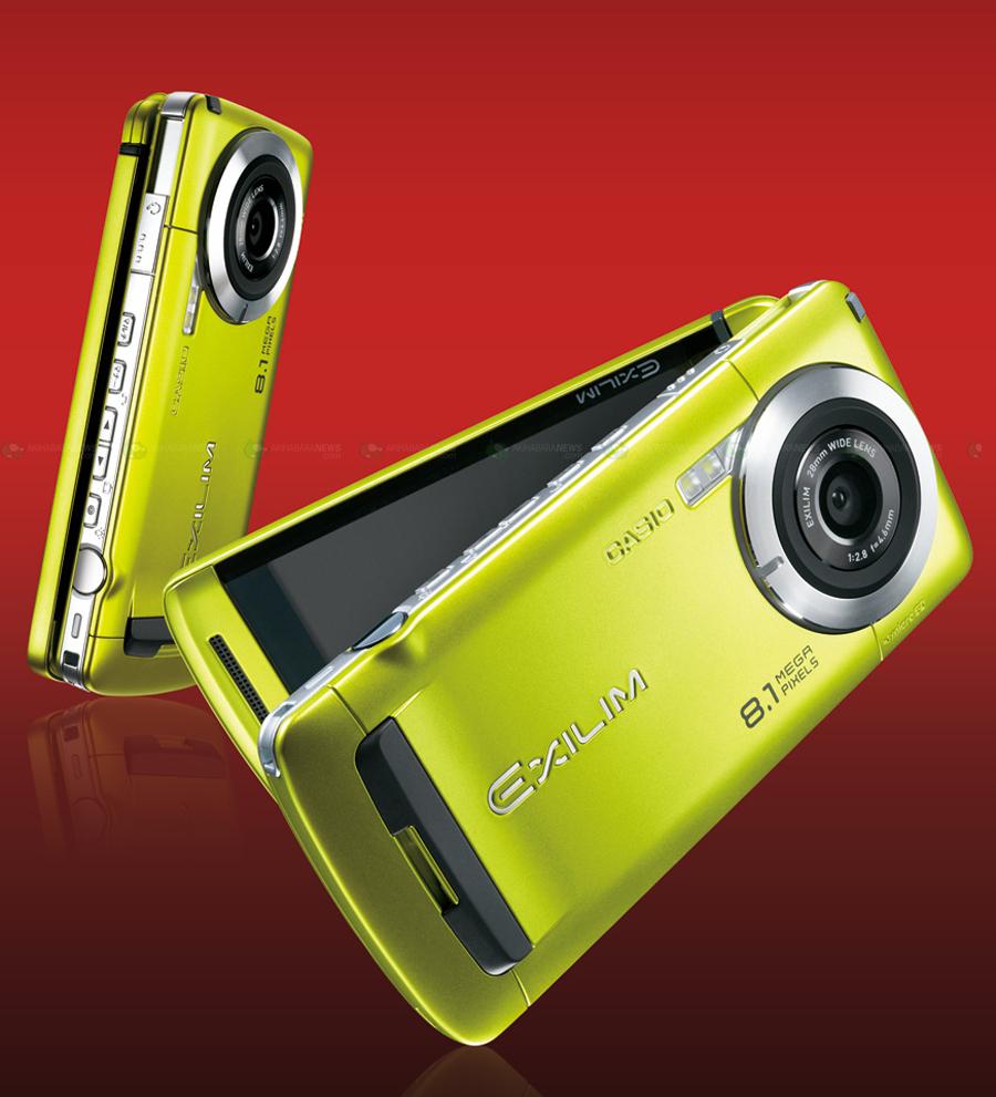 странствующий недорогой телефон с хорошей фотокамерой изображение барса использовано