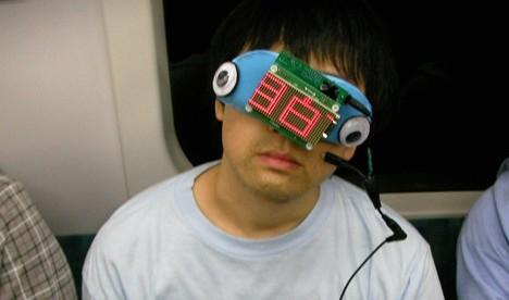 Sleep mask is for sleepy train passengers