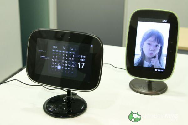 Sanyo ALBO Home Network Viewer 7-inch WiFi photo frame