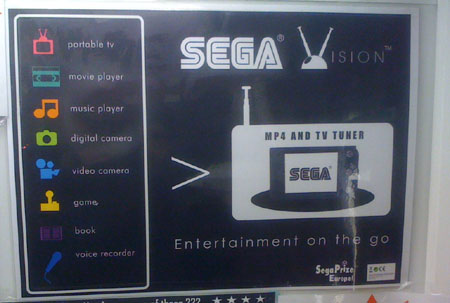 SEGA Vision no PSP rival, just PMP with Java gaming