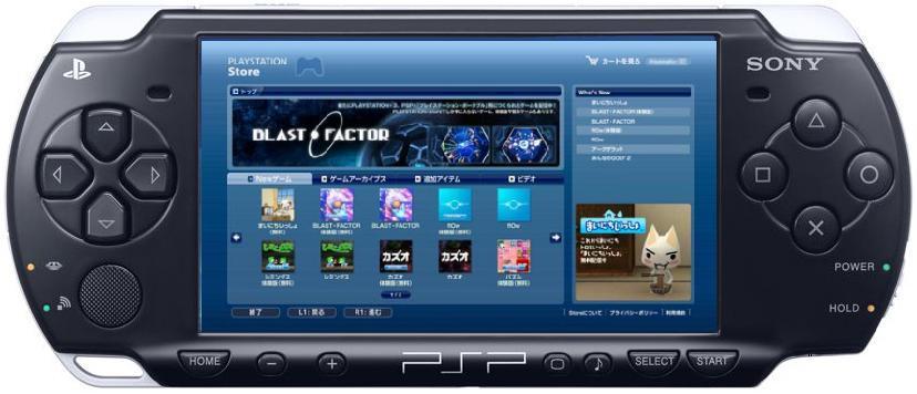 Eine Playstation Portable hacken – wikiHow