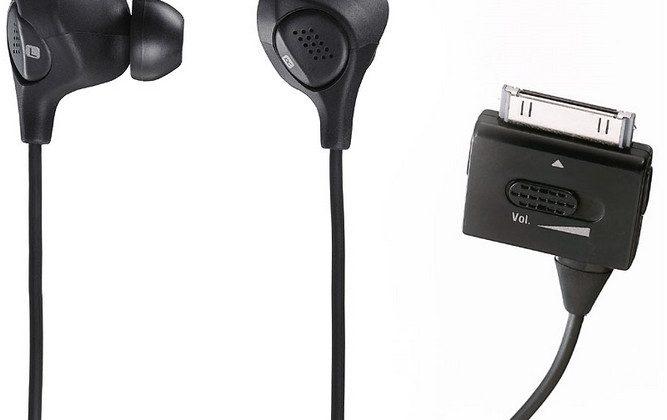 Hitachi Maxell HP-NC20.IPs battery-free noise-reducing iPod headphones