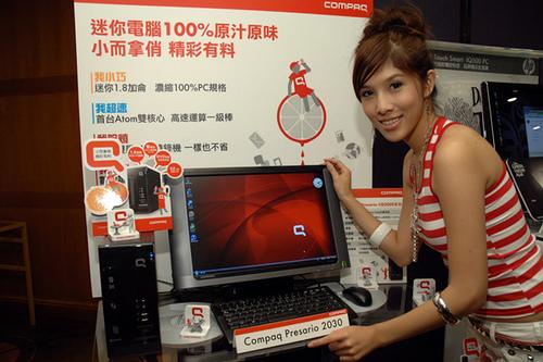 HP mini-Q nettop with dual-core Atom 330 CPU