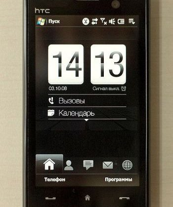 HTC MAX 4G for Russian WiMAX network announced