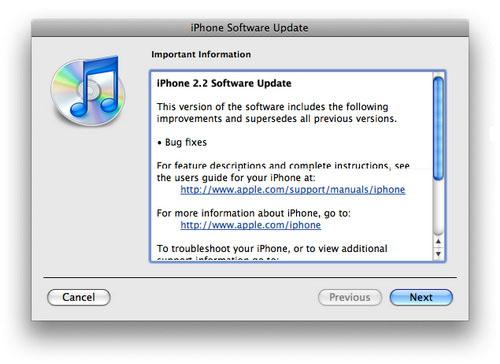 iPhone firmware update 2.2 in 10 days?