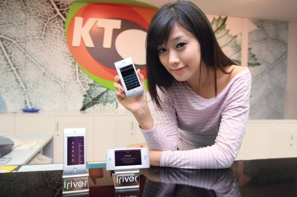 iRiver wave cellphone gets March 9th Korean launch date