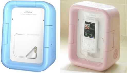 JVC SP-AW303 Splash Proof Portable Speaker protects your MP3 player