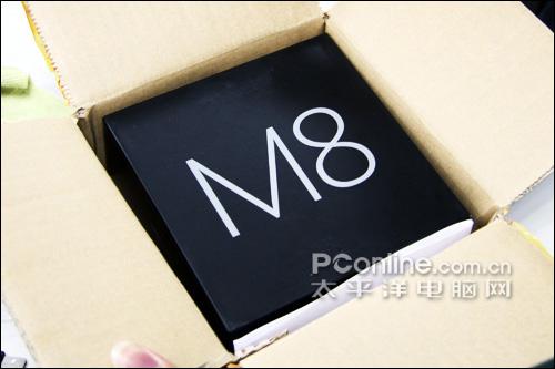Meizu M8 unboxed