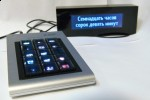 Optimus AUX to cost around $650; final pre-production proto on show
