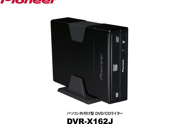 Pioneer DVR-X162J DVD Burner is dustproof