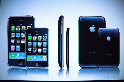 iPhone Nano concept photo lacks credibility