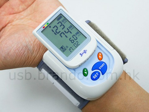 brandon-usb-blood-pressure-monitor-wrist