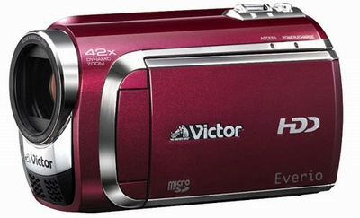 New JVC Everio Models have both internal hard disk and microSDHC card slot