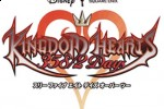 Kingdom Hearts 358/2 Days for DS coming to US