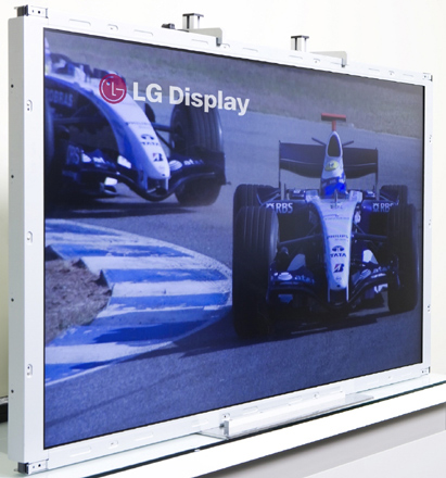 LG Trumotion 480Hz LCD panel set for CES 2009