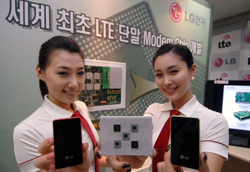 LG develops LTE 4G chip