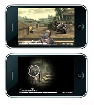 Metal Gear Solid Touch for iPod touch & iPhone confirmed