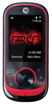 Motorola ROKR EM35 announced, instantly overshadowed