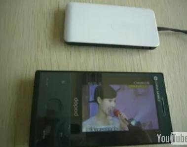 Permian MOBView Bluetooth TV tuner for smartphones: Video Demo