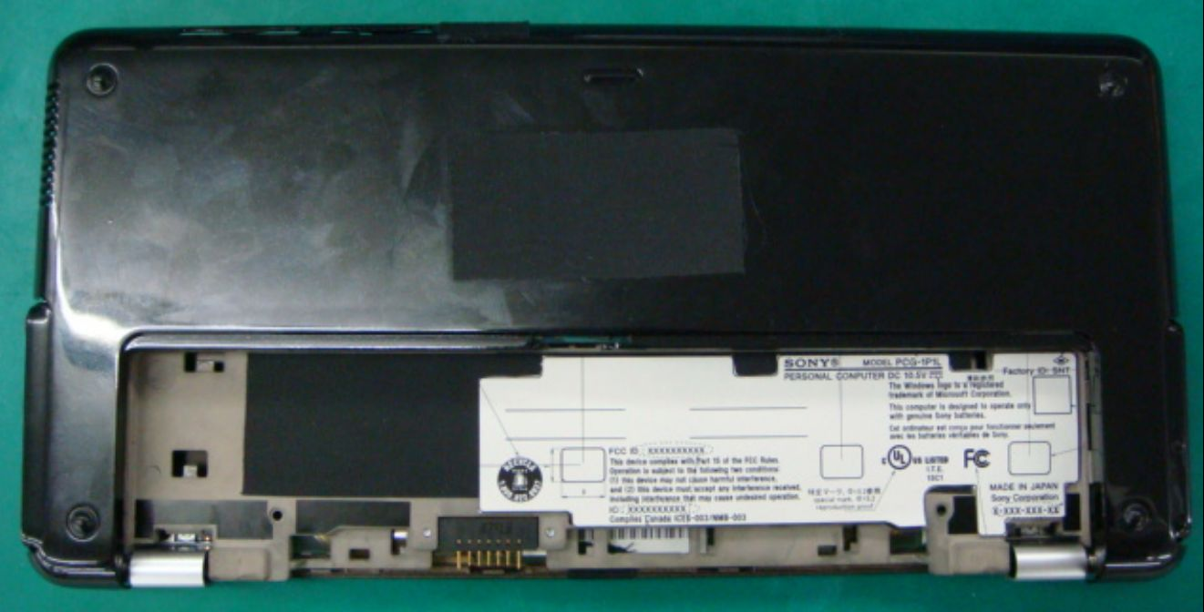 Sony EVDO/HSPA VAIO netbook revealed by FCC