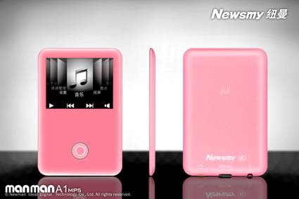 Newman A1, just another iPod clone