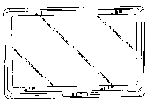 Acer MID patent suggests upcoming mobile device