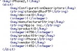 Next-gen iPhone mentioned in 2.2.1 firmware; prototypes already in wild?