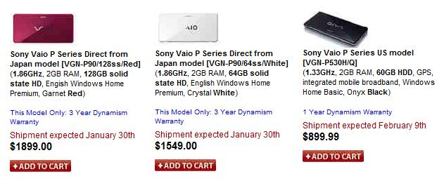 Japanese Sony VAIO P with 1.86GHz CPU hits importers