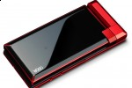 kddi-hithaci-wooo-phone-7