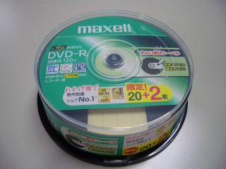 Maxell Japan recalls DVD-R media, labeling ink were to blame