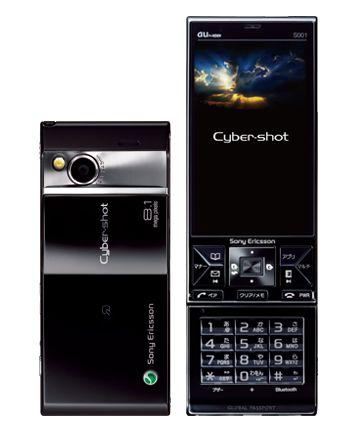 Sony Ericsson S001 with huge AMOLED display & 8.1MP autofocus camera