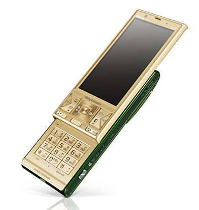 Sony Ericsson S001 with huge AMOLED display & 8.1MP ...
