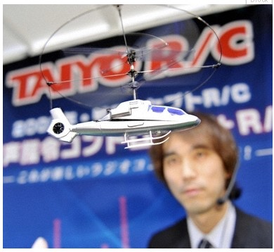 Voice controlled helicopters apparently coming soon