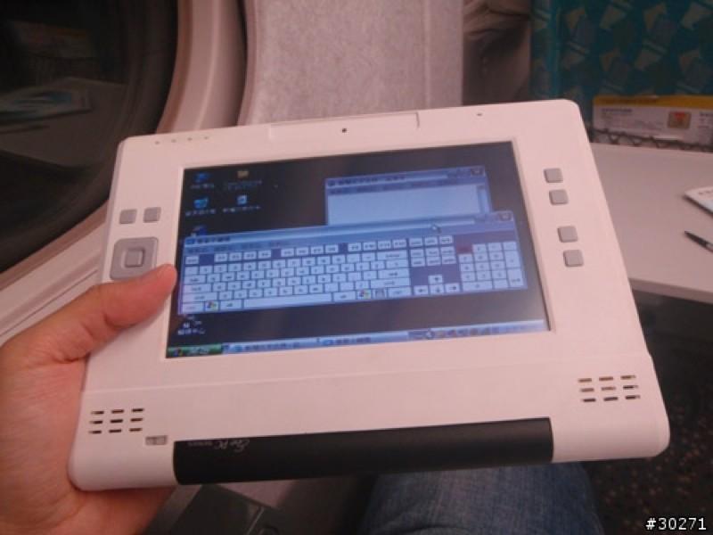 ASUS Eee PC UMPC mod is best to date