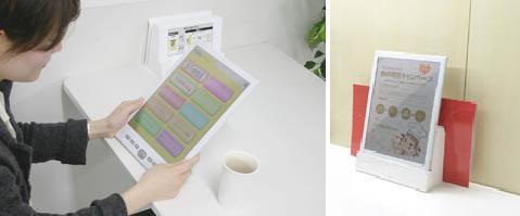 Fujitsu FLEPia color e-newspaper trialled in Japan