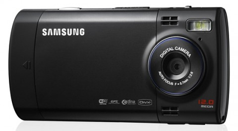 Samsung deny 12MP cameraphone launch at MWC