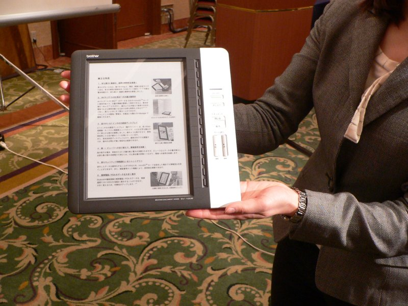 Brother Industry debuts 9.7-inch E-paper in Japan