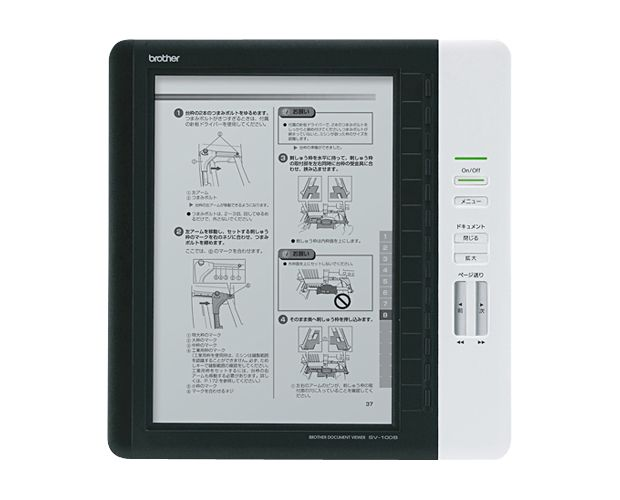 Brother SV-100B A4 document reader