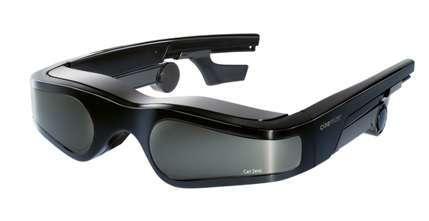 О миниатюризации шлемов виртуальной реальности