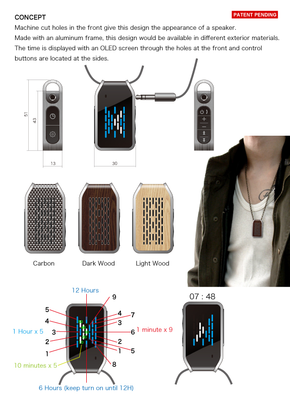 tokyoflash_bluetooth_concept_3